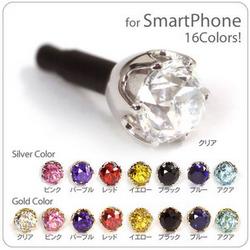 CZダイヤモンド Androidスマホ iPhone 5アクセサリー.png