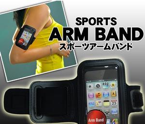 iPhone5対応 アームバンド.png