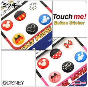 iPhone5対応 ホームボタン シール Touch me!ディズニーキャラクター.png